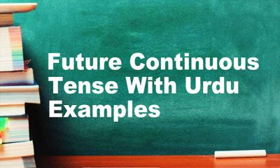 Future Continuous Tense With Urdu/English Examples